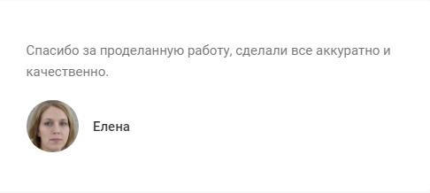 elementor_oknamarket.png
